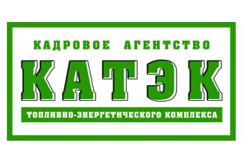 Работа в Казахстане, Астане - Кадровое агентство Топливно-энергетического комплекса