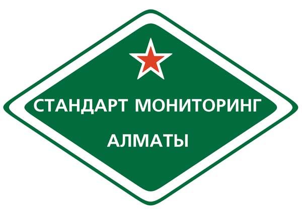 Работа в Казахстане, Астане - Стандарт Мониторинг Алматы